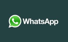 WhatsApp Nachricht schreiben ohne Kontakt und Telefonnummer zu speichern